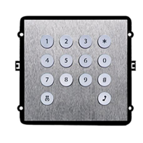 Dahua keyboard intercom module