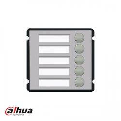 Dahua 5-button module