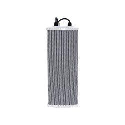 Dahua DH-HAS300W-20W Column Speaker