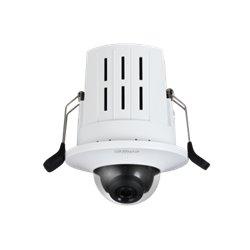 Dahua IPC-HDB4231G-AS-S2 2MP Starlight inbouw dome camera